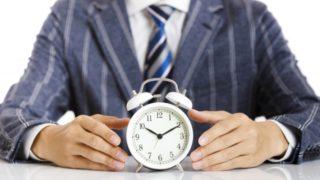 時間と営業マン